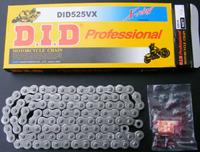 Цепь в упаковке DID525VX- 124